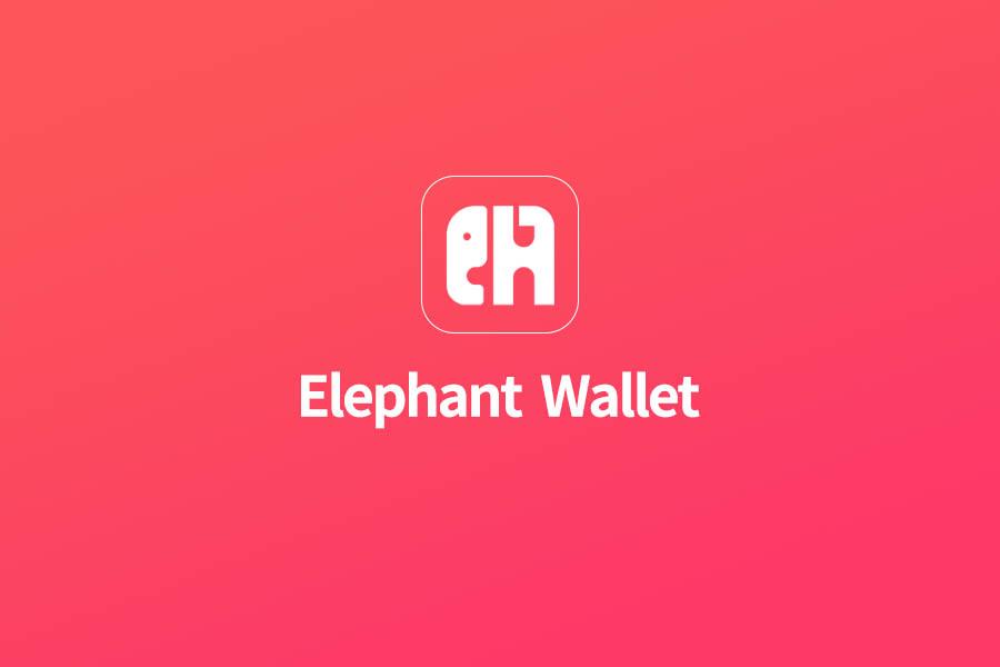 亦来云生态钱包(Elephant Wallet)1.2.0版本更新说明