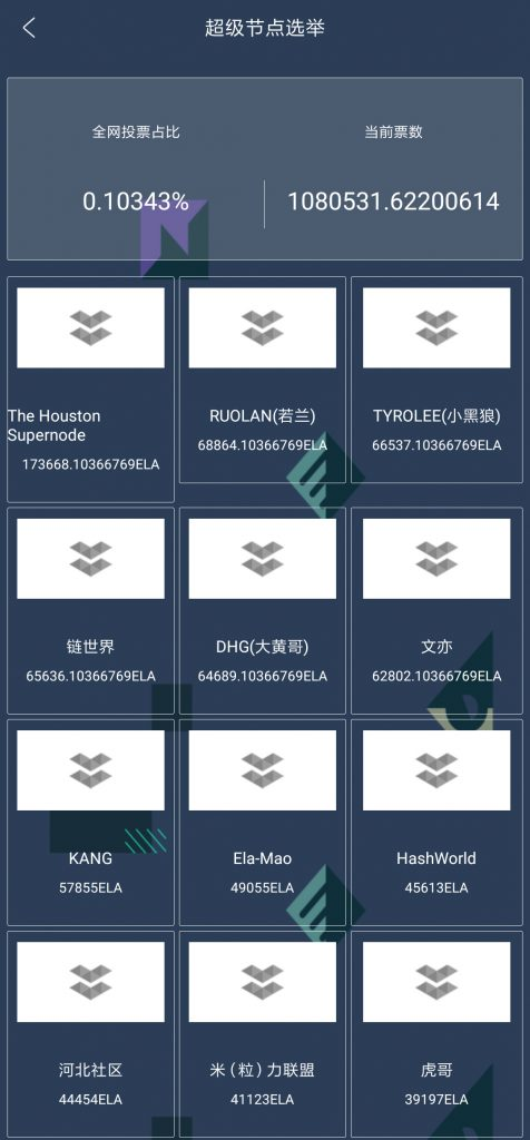 亦来云超级节点竞选如火如荼,BTC.com宣布正式加入