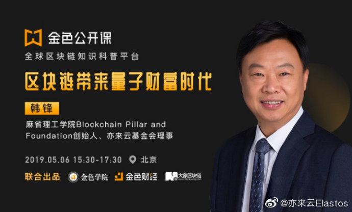 亦来云周报|2019-05-07