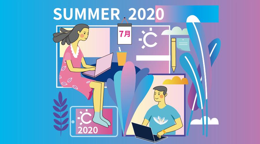 【中科院软件所】开源软件供应链点亮计划2020 ▏亦来云专题黑客松,邀你共享开源之夏
