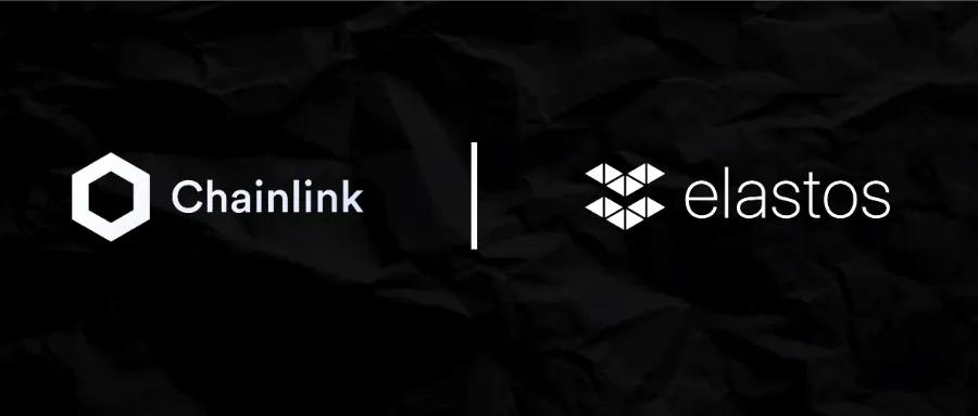 Elastos 网络引入 Chainlink 预言机,Elastos 正式开启 DeFi 征程